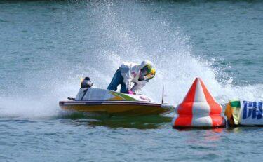 1号艇の「競艇場別」勝率ランキング!1コースの成績と特徴など